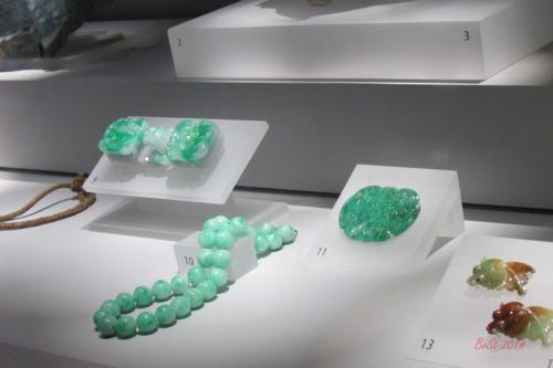 Jade (5)