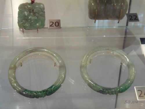 Pair of Jade Bangles