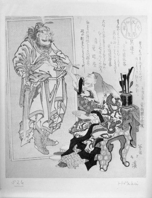 08-Wu-Daozi-Painting-Zhong-Kui-(The-Demon-Queller)-In-Red-Ink-Wu-Daozi